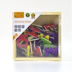 Дървени магнитни букви на кирилица Playsense