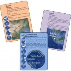 Geography is Fun - 3 card games