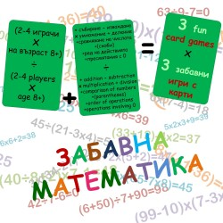 Math is Fun - 3 card games